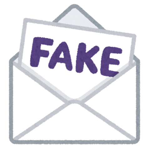 computer_email_fake.png