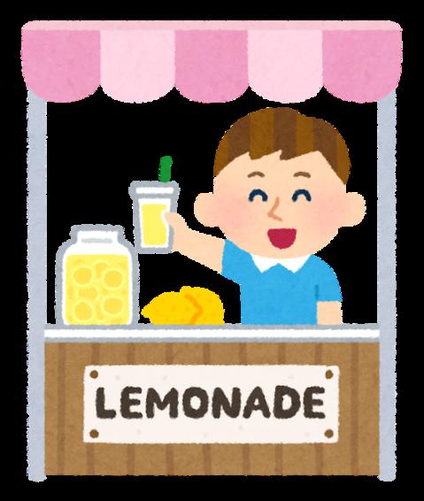 lemonade_shop_boy.png