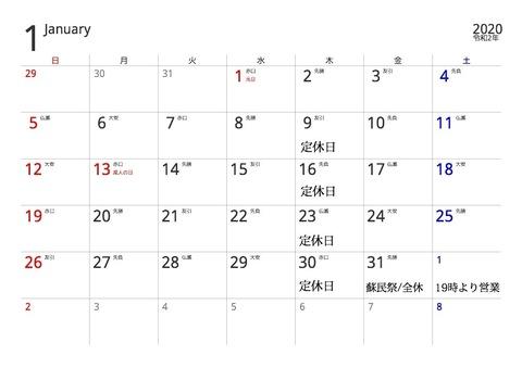 th_calendar-sp-0100-2020-1.jpg