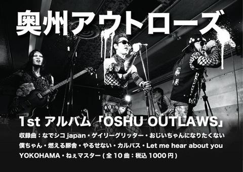 th_outlaws_pop01.jpg